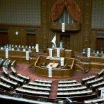 国民年金法改正案