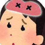 癌より怖い若年性認知症 〜 初期症状