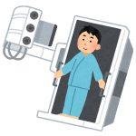 退職後にさっさとPET-CT検査受けてこよう