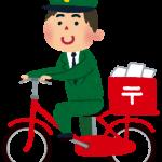 正社員の待遇を非正規に近づける郵政