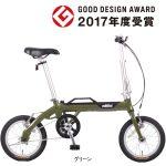 15kg以下の軽量折りたたみ電動アシスト付き自転車セレクション