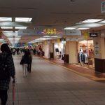 札幌地下街へいこう