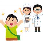 大腸がんESD手術入院 5日目 退院