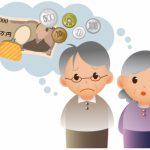 70歳労働と年金と健康寿命と211万円の壁