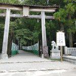 熊野古道旅行記1日目