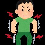 スタチン非耐性の筋痙攣の続き