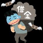 素人が見たコロナショックを介した日本の借金