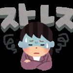 WSによるコロナショックのストレス 東日本大震災に倣うべき