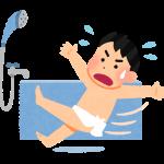 お風呂ですってんころりん 無職生活向上委員会その4