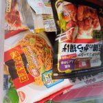 安くておいしいリピ買い冷凍食品8選