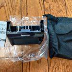 パナソニックアシスト自転車バッテリー用USB変換器NKU001レビュー