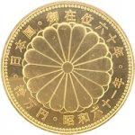 アンティーク金貨を買う前に ~ 第2回名古屋コインショーで買ってみた