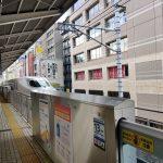 京都旅行記1日目 ~ 安いホテルにも泊まろうよ