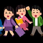 日本旅行でGOTOキャンペーンの予約まえに流れを理解しておこう 〜 地域クーポン更新