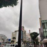 沖縄旅行記4日目 けーらなー