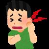 両耳の耳痒耳垂外耳炎?