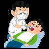 10年ぶりに歯科へ、インプラントを検討中