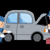 小型車にてサービス料11,000円で車検を受けた
