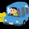 今年もネット自動車保険で更新2021 あれに加入していたので安くなった