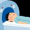 癌を調べるDWIBS検査受けてみた。軽い閉所恐怖症のMRI対策も