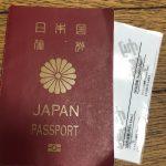 海外渡航のためワクチンパスポートカード作ってみた