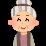 単独生活限界点のおばあさん