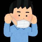 新型コロナワクチン接種後一体いつマスクを外せるのだろう?