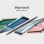 iPad mini6発表直前検討